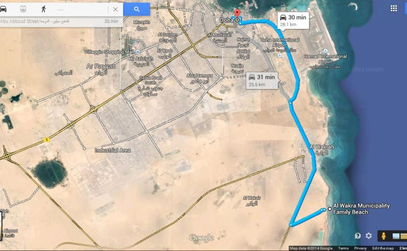 Lil Z's guide to Beaches in Qatar! Episode 2 – Twilight rendezvous at Al Wakra FamilyBeach.