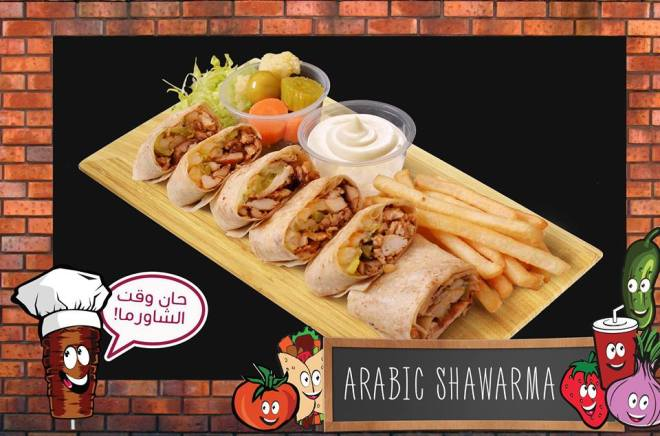 Source- Shawarma Boteela Facebook